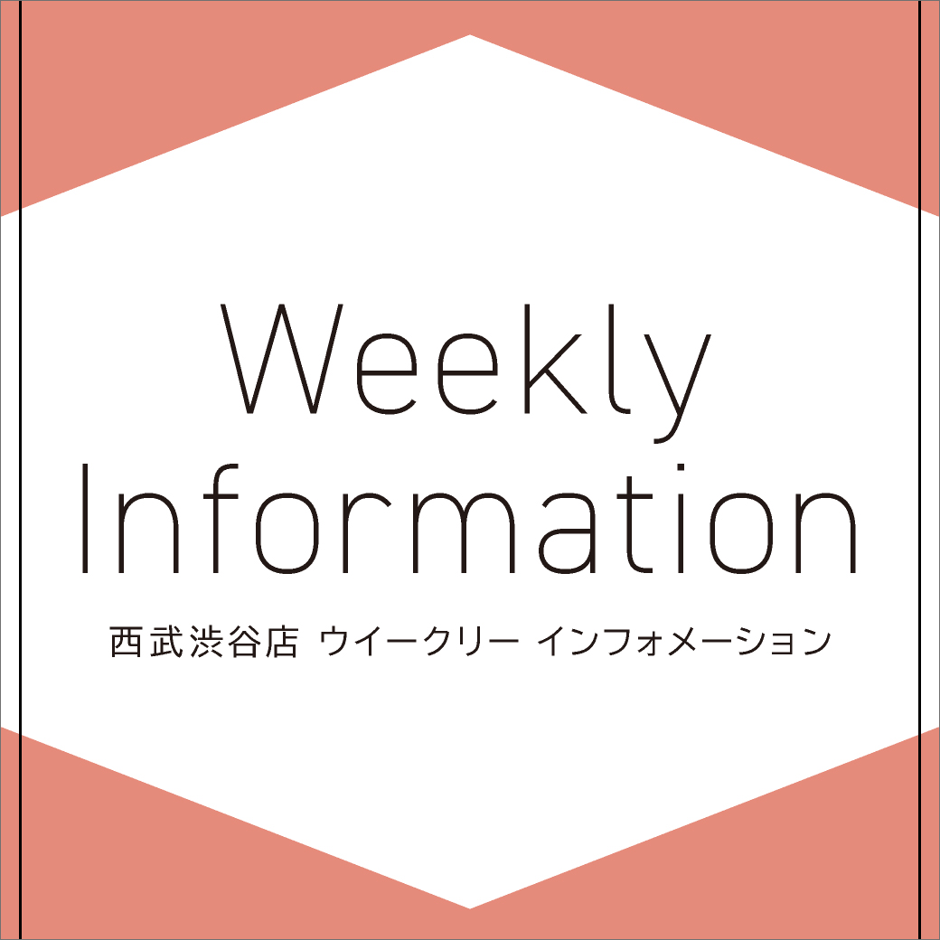 Weekly Information