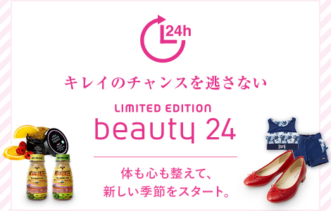 Limited Edition Beauty24