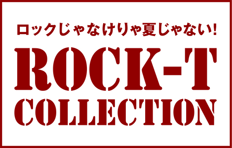 ROCK-T COLLECTION