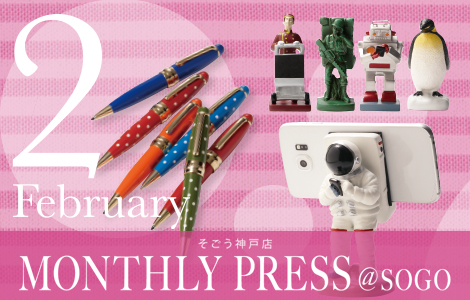MONTHLY PRESS